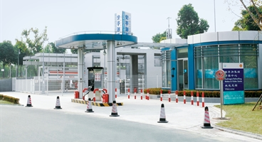 Hydrogen suelling station - Shell/Tongji, Shanghai Anting, China